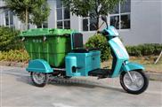 玛西尔电动三轮翻斗车 公园小区垃圾搬运车