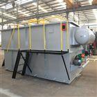 食品廠汙水處理設備
