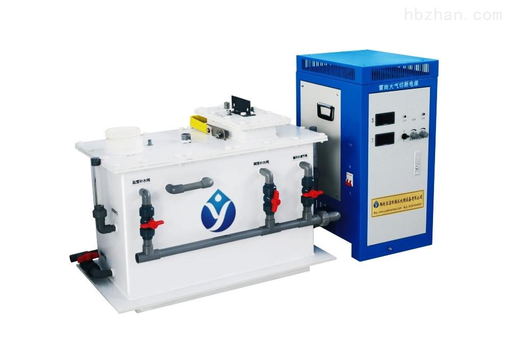 安装简单操作方便的二氧化氯发生器