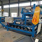 供应山西泥浆脱水机 污泥浓缩压滤一体机设备