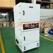 (现货)2.2KW工业脉冲吸尘器