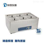 上海知信6孔不鏽鋼恒溫水浴鍋