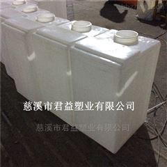 供应KC-200升方形加药箱 食品级方形水箱