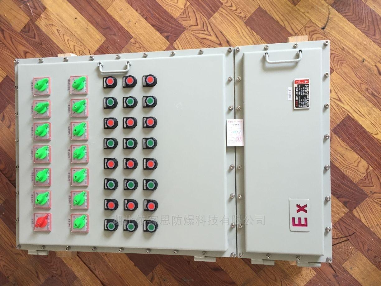 (exdeiibt6)5回路防爆照明动力配电箱