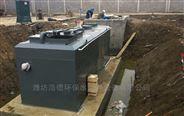温州市染印厂地埋式废水处理设备