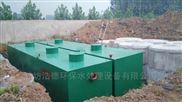 柳州市大型游泳池污水处理一体化设备