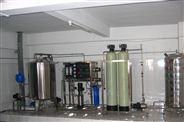 厂家供应单级RO反渗透设备原水纯水处理设备