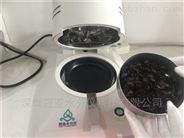 植物胶囊水分含量检测仪价格/特点