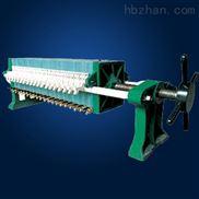 湖南板框式壓濾機