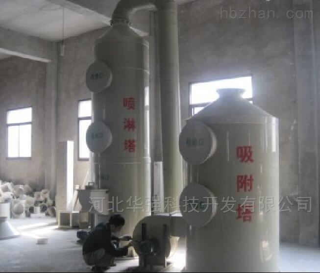 废气净化设备/废气喷淋塔
