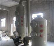 廢氣凈化設備/廢氣噴淋塔