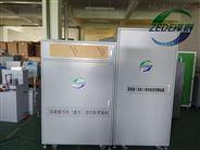 泸水学校实验室污水处理设备品质优良