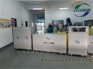 山西生物实验室污水处理设备检测达标