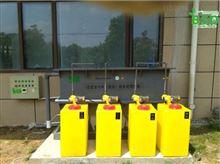 BSD-SYS丽水实验室废水处理公司检测达标