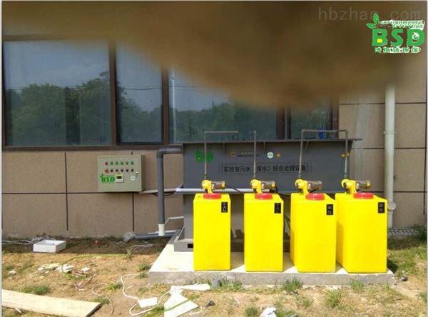 万宁中学实验室污水处理设备详细说明