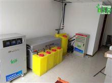 BSD-SYS凯里食品检测实验室污水处理设备安装现场