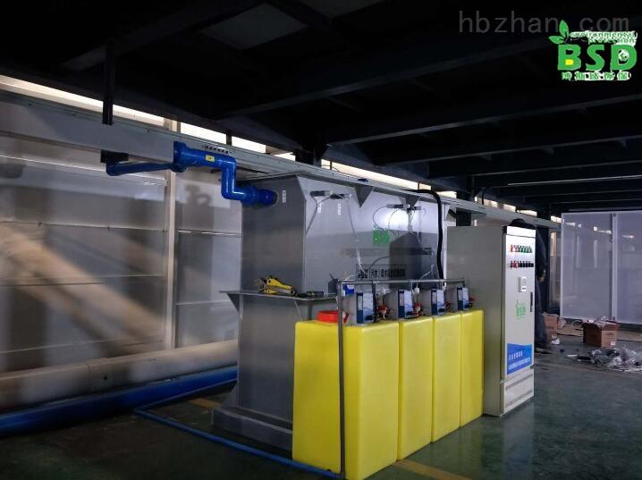 海口实验室综合废水处理设备系统厂家