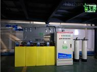 BSD-SYS动物疫控中心污水处理设备