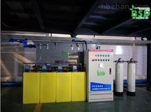 BSD-SYS嘉兴实验室污水处理设备厂家占地面积小