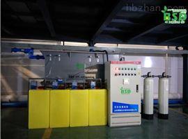 BSD-SYS广西实验室废水污水处理设备调试中心