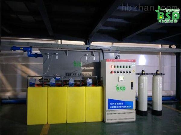 保定小型实验室废水污水处理设备安装