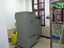 BSD-SYS天津实验室污水处理设备验收合格