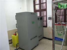 BSD-SYS畜牧实验室废水处理设备