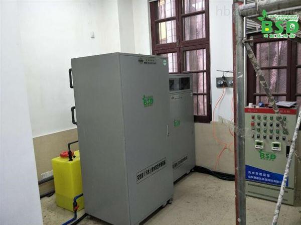 神农架实验室废水处理设备型号