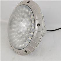 BAD85-50W圓形節能LED防爆燈吸頂式彎桿式壁式廠銷