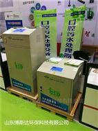 沧州化验室污水处理装置生产厂家