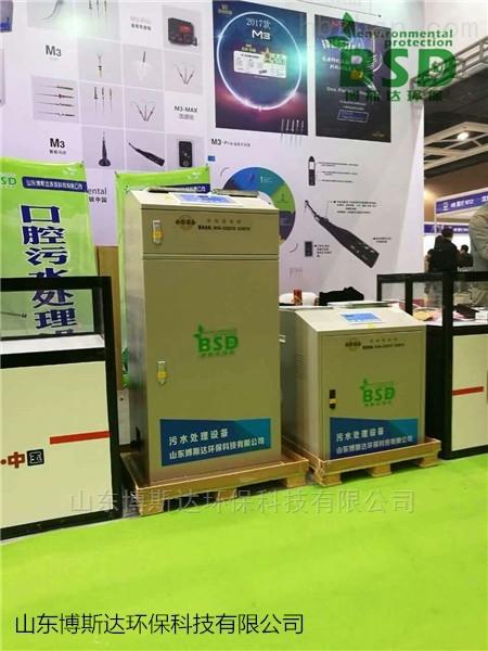 铁岭化验室污水综合处理设备价格