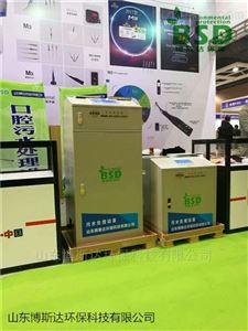 昭通化验室污水综合处理设备定制