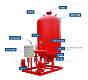 消防气压给水设备增压稳压供水泵组