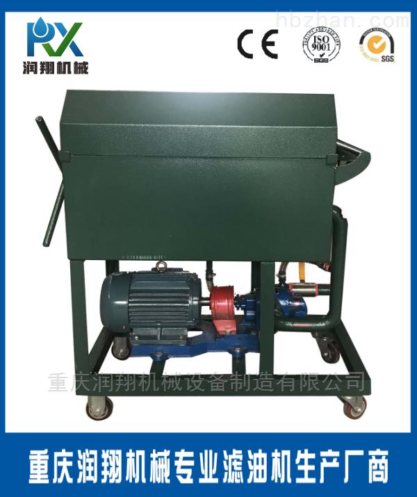 板框式过滤加油机,适用各种工程机械