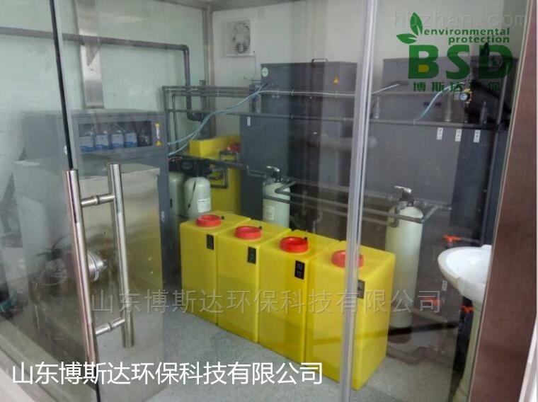 内蒙古病理科废水处理装置安装现场