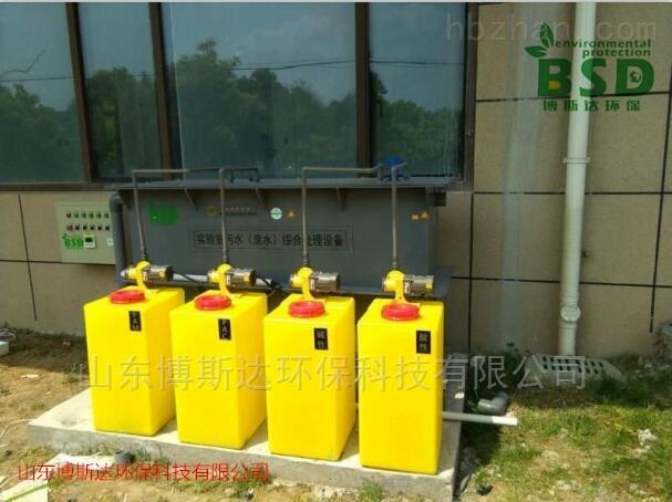四川病理科污水处理设备环保工程