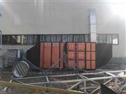 北京工业油烟净化器