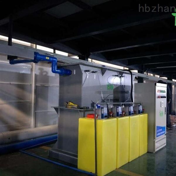 研究院实验室废水处理设备厂家