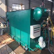海口市屠宰厂一体化污水处理设备溶气气浮机
