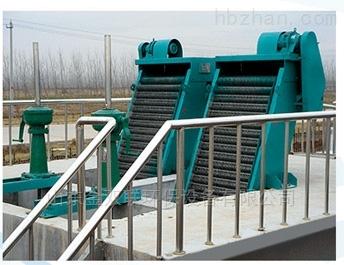 制浆造纸废水处理工艺方案