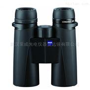 蔡司Conquest HD 8X42野外考察望远镜