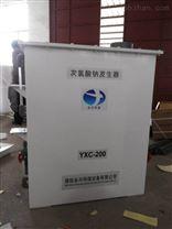 智能二氧化氯投加器