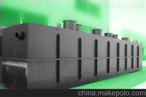 WSZ-AO-7一体化生活污水处理设备装置