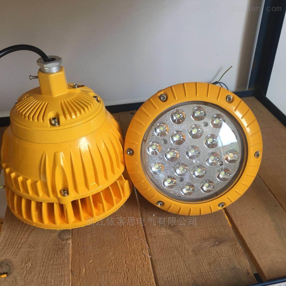 BZD130抛光车间led防爆投光灯|防爆射灯