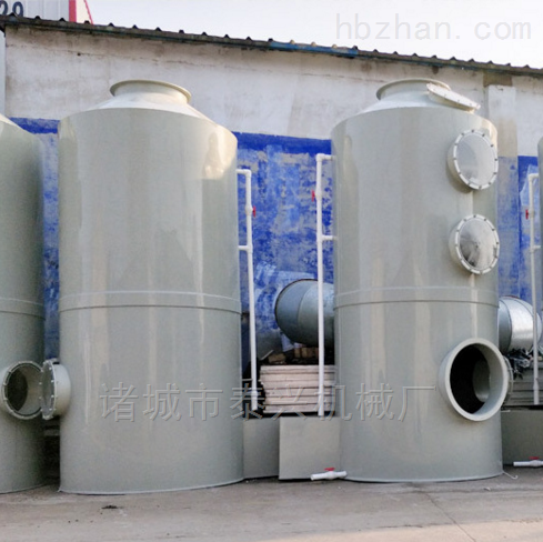有机废气处理喷淋塔厂家