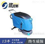 洗地机厂家售后优尼斯手推式扫地机免费送货