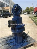 缺氧池水处理低速推流器QJB1.5/4-1600/2-42