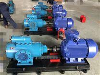 HSNH1300-46回转窑循环润滑油泵