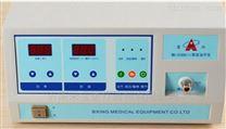 微波理疗仪生产厂家报价