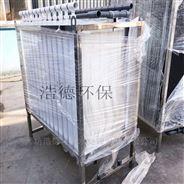 江西省地埋式膜生物生活现金网投评级担保开户网设备